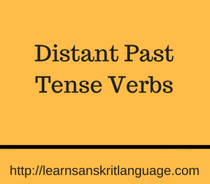 Distant Past Tense Verbs