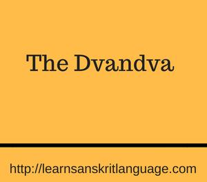 The Dvandva