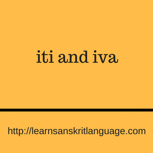 iti and iva